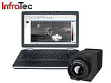 Infrared camera series VarioCAM® HD head security from InfraTec